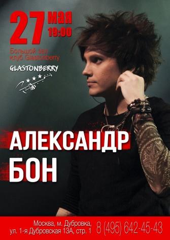 http://sh.uploads.ru/t/FxuDg.jpg