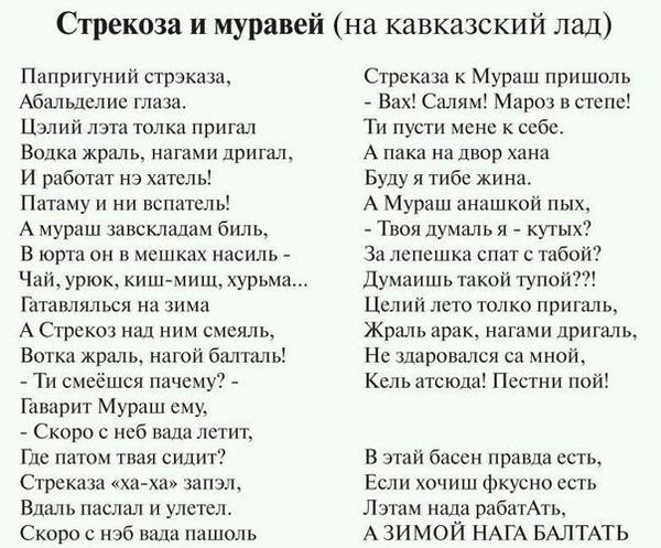 http://sh.uploads.ru/t/G1aV0.jpg