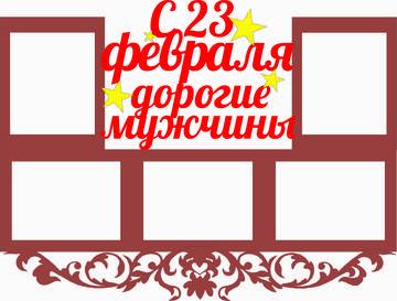 http://sh.uploads.ru/t/G3VFR.jpg