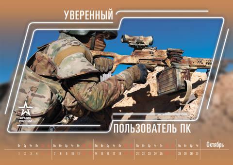 http://sh.uploads.ru/t/G8Otz.jpg