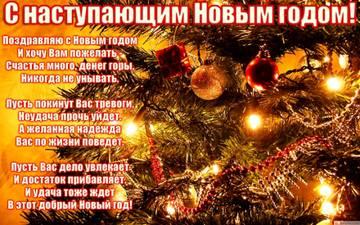 http://sh.uploads.ru/t/GBdoi.jpg