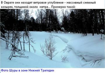 http://sh.uploads.ru/t/GBtyI.jpg