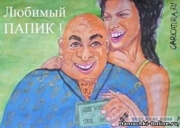 http://sh.uploads.ru/t/GIHwK.jpg