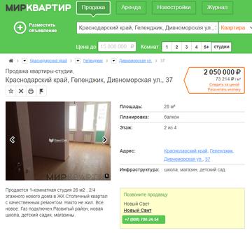 http://sh.uploads.ru/t/GJOw3.png