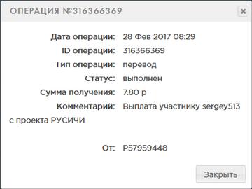 http://sh.uploads.ru/t/GJevt.png