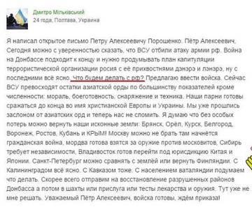 http://sh.uploads.ru/t/GKLw8.jpg
