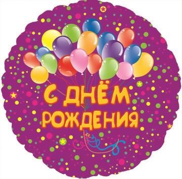http://sh.uploads.ru/t/GMSN1.jpg