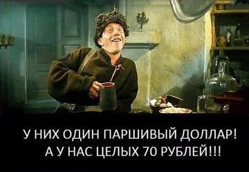 http://sh.uploads.ru/t/GNnUI.jpg