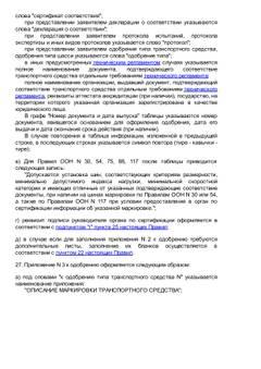 http://sh.uploads.ru/t/GRsbP.jpg