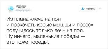 http://sh.uploads.ru/t/GS6r5.jpg