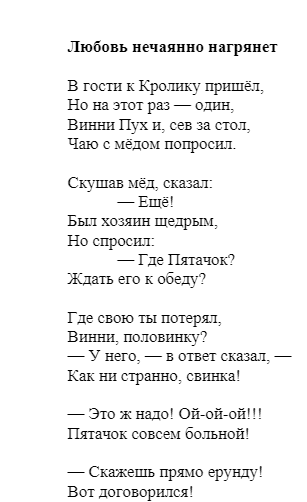 http://sh.uploads.ru/t/GS7hW.png