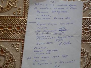 http://sh.uploads.ru/t/GUClY.jpg