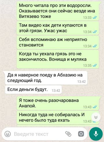 http://sh.uploads.ru/t/GVn17.jpg