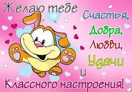 http://sh.uploads.ru/t/GWPi9.jpg