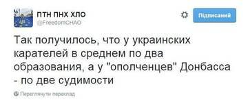 http://sh.uploads.ru/t/GYbEL.jpg