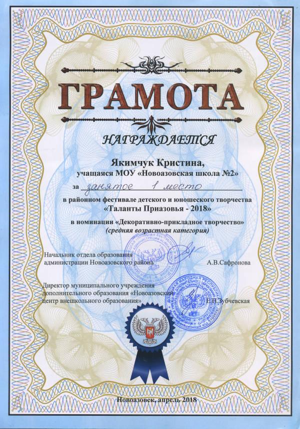 http://sh.uploads.ru/t/GaTJU.jpg