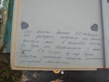 http://sh.uploads.ru/t/GcKOd.jpg