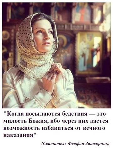http://sh.uploads.ru/t/GeBnC.jpg