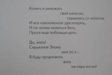 http://sh.uploads.ru/t/GfAde.jpg
