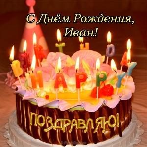 http://sh.uploads.ru/t/GgqSf.jpg