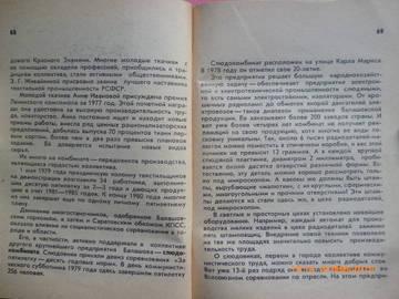 http://sh.uploads.ru/t/Gl3Tm.jpg