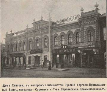 http://sh.uploads.ru/t/Gm3SW.jpg