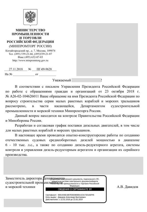 http://sh.uploads.ru/t/GpKcZ.jpg