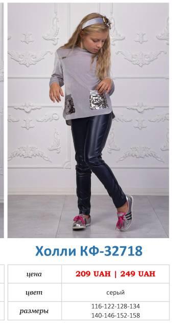 http://sh.uploads.ru/t/Gqdnp.jpg