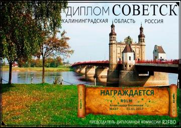 http://sh.uploads.ru/t/H0Dlj.png