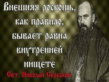 http://sh.uploads.ru/t/H0eyB.jpg