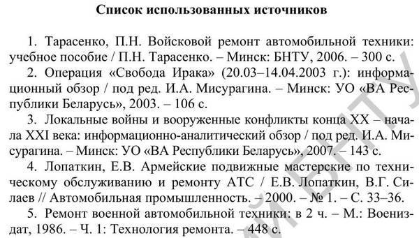 http://sh.uploads.ru/t/H5rWf.jpg