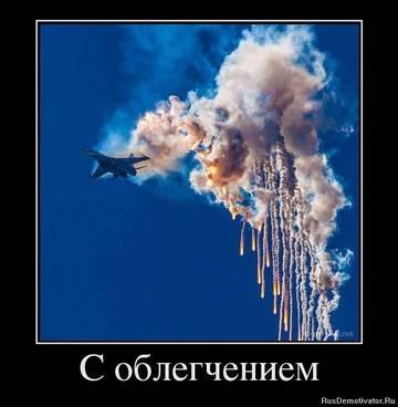 http://sh.uploads.ru/t/H6WrR.jpg