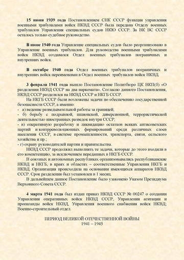 http://sh.uploads.ru/t/H7yTU.jpg