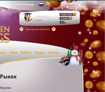 http://sh.uploads.ru/t/H8Utj.png