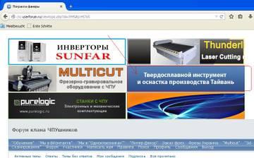 http://sh.uploads.ru/t/H97eM.jpg