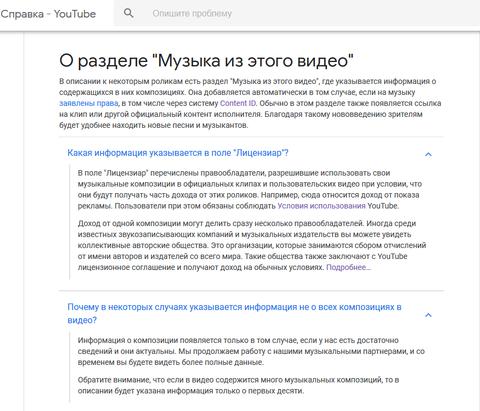 http://sh.uploads.ru/t/HBFw3.png