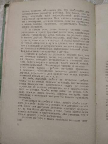 http://sh.uploads.ru/t/HCblg.jpg