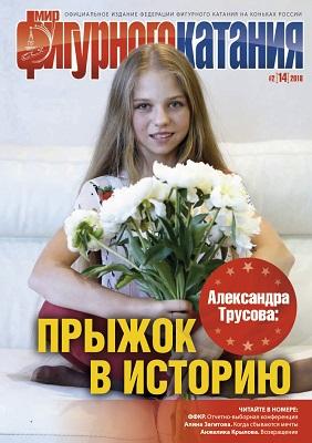 http://sh.uploads.ru/t/HDq5F.jpg