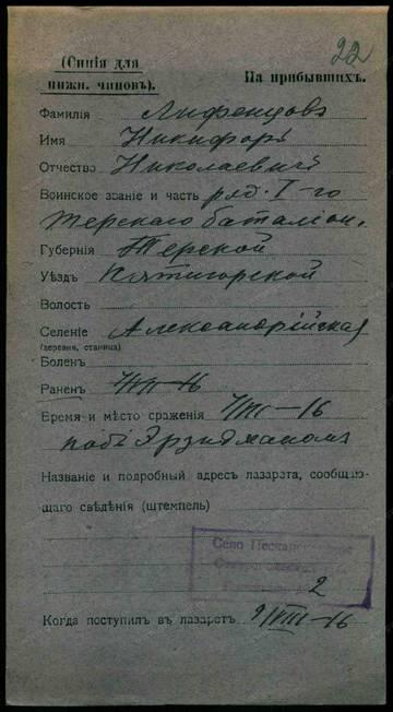 http://sh.uploads.ru/t/HISKk.jpg