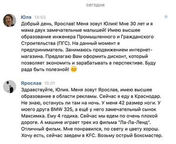 http://sh.uploads.ru/t/HJy5P.jpg