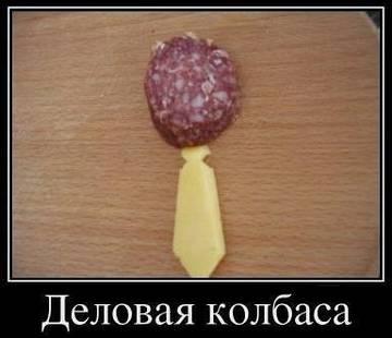 http://sh.uploads.ru/t/HLRzX.jpg