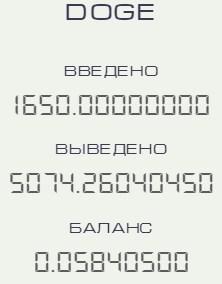 http://sh.uploads.ru/t/HOdCQ.jpg