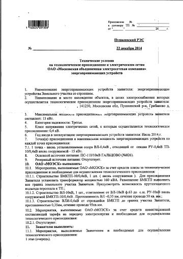 http://sh.uploads.ru/t/HPksg.png