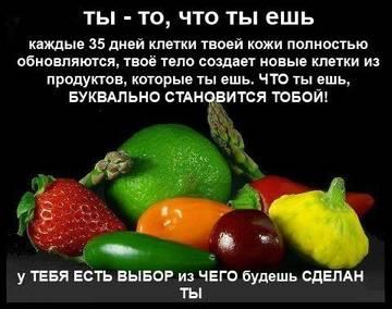 http://sh.uploads.ru/t/HSm0N.jpg
