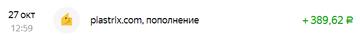 http://sh.uploads.ru/t/HTKpr.png
