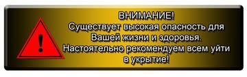 http://sh.uploads.ru/t/HUIcQ.jpg