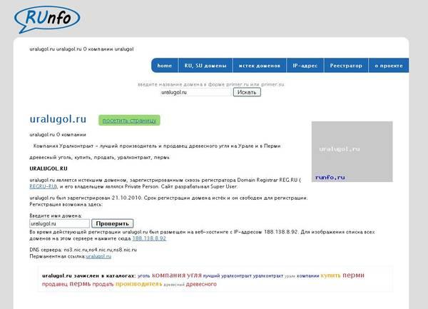 http://sh.uploads.ru/t/HVo3v.jpg
