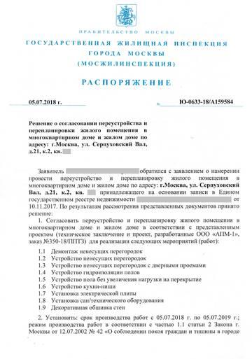 http://sh.uploads.ru/t/HWntF.jpg