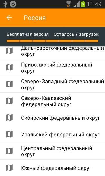 http://sh.uploads.ru/t/Hai4p.jpg