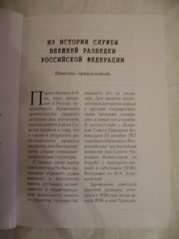 http://sh.uploads.ru/t/HbALF.jpg